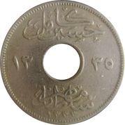 2 millièmes - Hussein Kamil -  avers