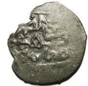 1 para - Ahmed III – revers