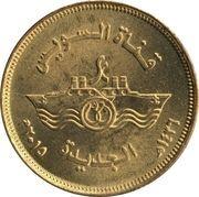 50 piastres (canal de Suez) -  avers
