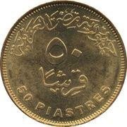 50 piastres (canal de Suez) -  revers