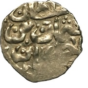 Medini - Mourad IV – avers