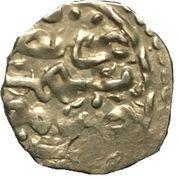 Medini - Mourad IV – revers