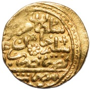 Sultani - Murad III (Misr mint) – avers