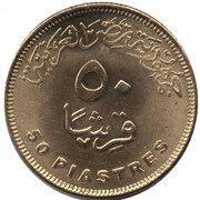 50 Qirsh / Piastres  (Zohr Gas Field) -  revers