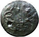 Para (Sélim III, occupation française) – avers