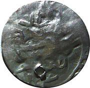 Para (Sélim III, occupation française) – revers
