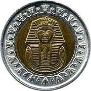 1 pound (non-magnétique) -  avers