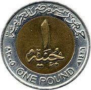 1 pound (non-magnétique) -  revers