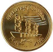 50 Qirsh / Piastres (Power Stations) -  avers