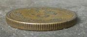 50 piastres (petit module, magnétique) -  avers