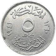 5 millièmes - Farouk -  revers