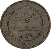 20 para - Saïd Pasha – avers