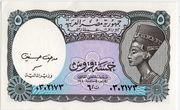 5 piastres (Signature Hassanein) – avers