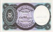 5 piastres (Signature Hassanein) – revers