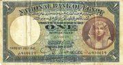 1 Pound (1930-1948) – avers