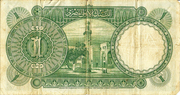 1 Pound (1930-1948) – revers