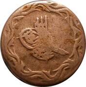 5 para decorated- Mahmud 11 – avers