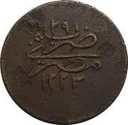 5 Para - Mahmud II – revers