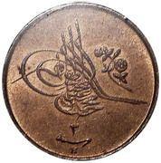 1/40 qirsh - Muhammad V – avers