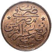 1/40 qirsh - Muhammad V – revers
