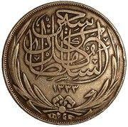 20 piastres - Hussein Kamel -  avers