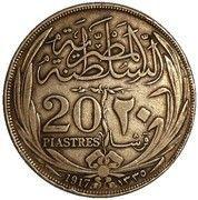 20 piastres - Hussein Kamel -  revers