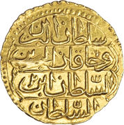 1 zeri mahbub - Abdul Hamid I – revers