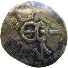 1 Pfennig (sans rosette) – avers