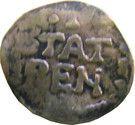 1 Pfennig (sans rosette) – revers