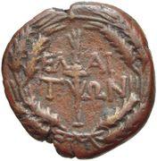 Bronze Æ16 (Elaia) – revers