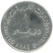 1 dirham - Sultan Zayed bin (banque nationale d'Abu Dhadi) – avers