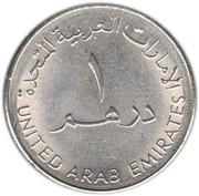 1 dirham - Sultan Zayed bin (ADCO 2003) – avers