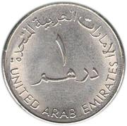 1 dirham - Khalifa bin Zayed (Hamdan Award) – avers
