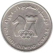 1 dirham - Sultan Zayed bin (27eme olympiade d'échec) – revers