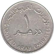 1 dirham - Sultan Zayed bin (27eme olympiade d'échec) – avers