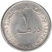 1 dirham - Khalifa bin Zayed (banque nationale) – avers