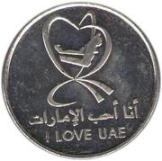 1 dirham - Khalifa bin Zayed (I Love UAE) – revers
