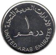 1 dirham - Khalifa bin Zayed (I Love UAE) – avers