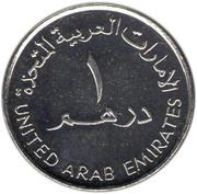 1 dirham - Khalifa bin Zayed (Centre financier international) – avers