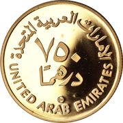 750 dirhams (Année des enfants) – revers