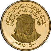 500 dirhams (UAE) – avers