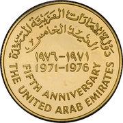 500 dirhams (UAE) – revers