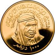 1000 dirhams (UAE) – avers