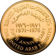 1000 dirhams (UAE) – revers