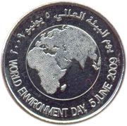 1 dirham (Journée mondiale de l'environnement) – revers