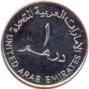 1 dirham (Journée mondiale de l'environnement) – avers