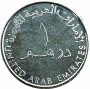 1 dirham (Jour d'accession de H.H. Sheikh Hamdan bin Mohamed bin Rashid bin Saeed Al Maktoum, Crown Prince of Dubai) – avers