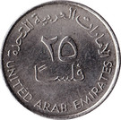 25 fils - Khalifa Zayed bin (non-magnétique) – avers