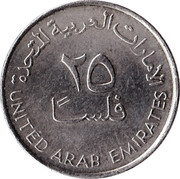 25 fils - Sultan Zayed bin – avers