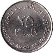 25 fils - Khalifa Zayed bin (non-magnétique) -  avers